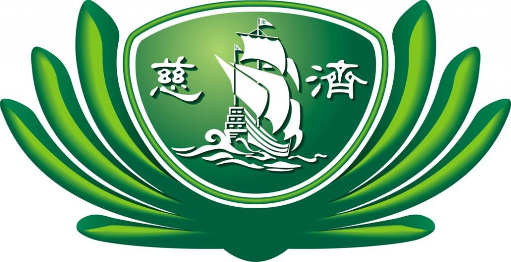 Tzu-Chi-Logo