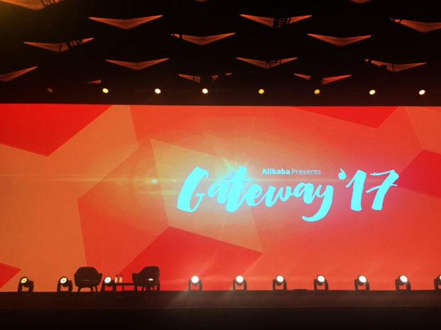 Gateway 17 Event